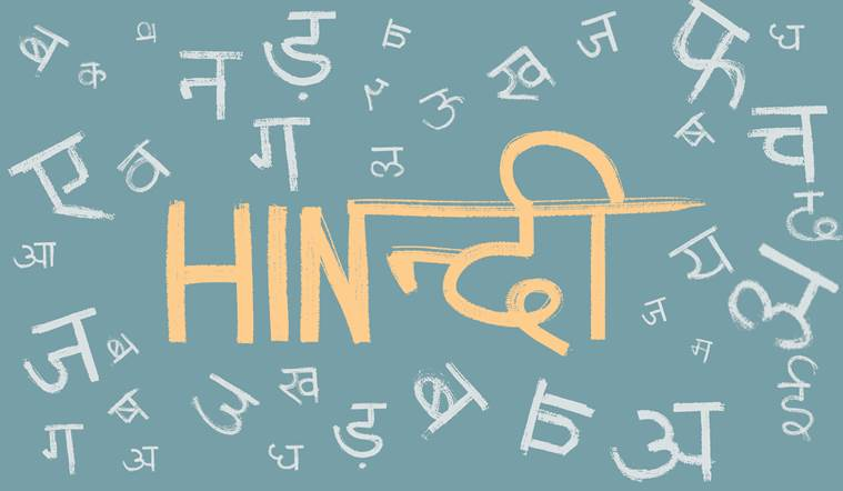 Hindi Workshop